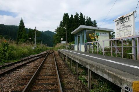 会津横田駅