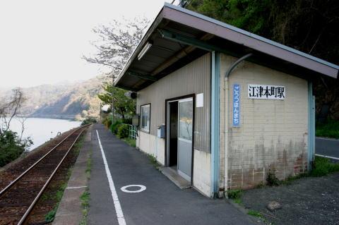 江津本町駅